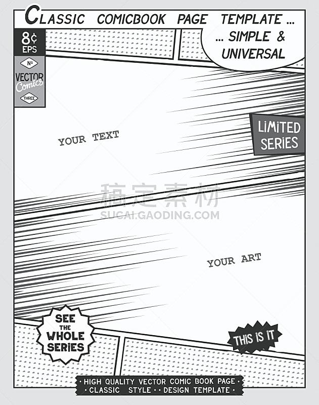 漫画书,模板,高雅,日本漫画风格,艺术,成组图片,书页,对话气泡框