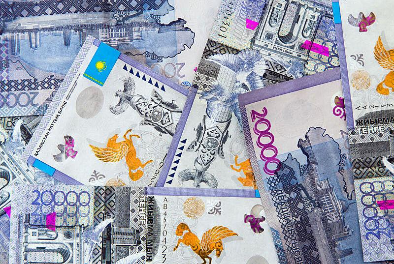 储蓄,水平画幅,银行,特写,哈萨克斯坦,商业金融和工业,经济,支出,预算,纹理