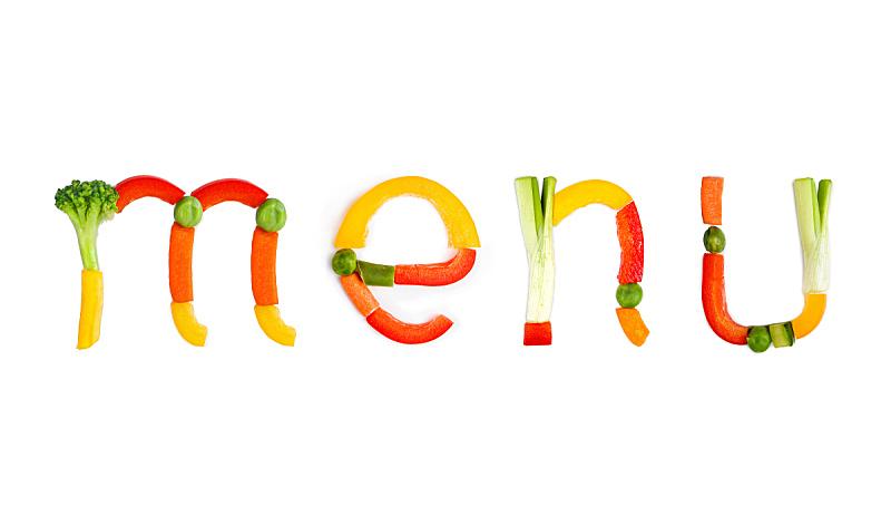 蔬菜,雕刻图像,白色背景,胡萝卜,水平画幅,素食,单词,豆,白色,清新