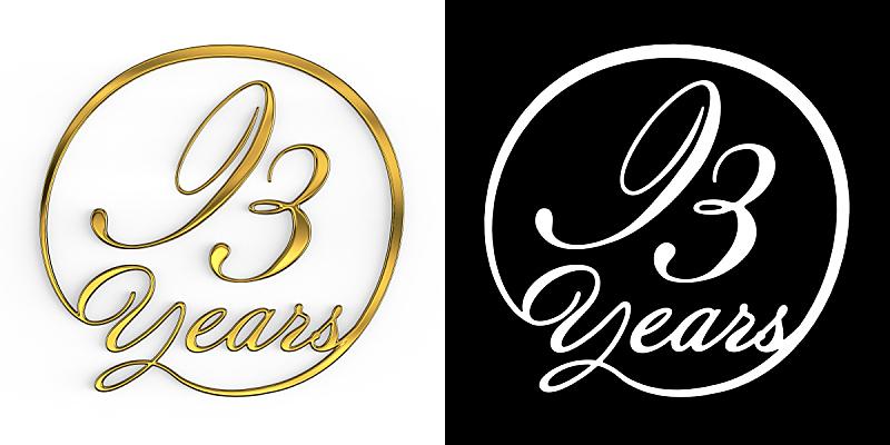黄金,数字,数字3,90年代风格,周年纪念,请柬,事件,现代,德国语言,节日