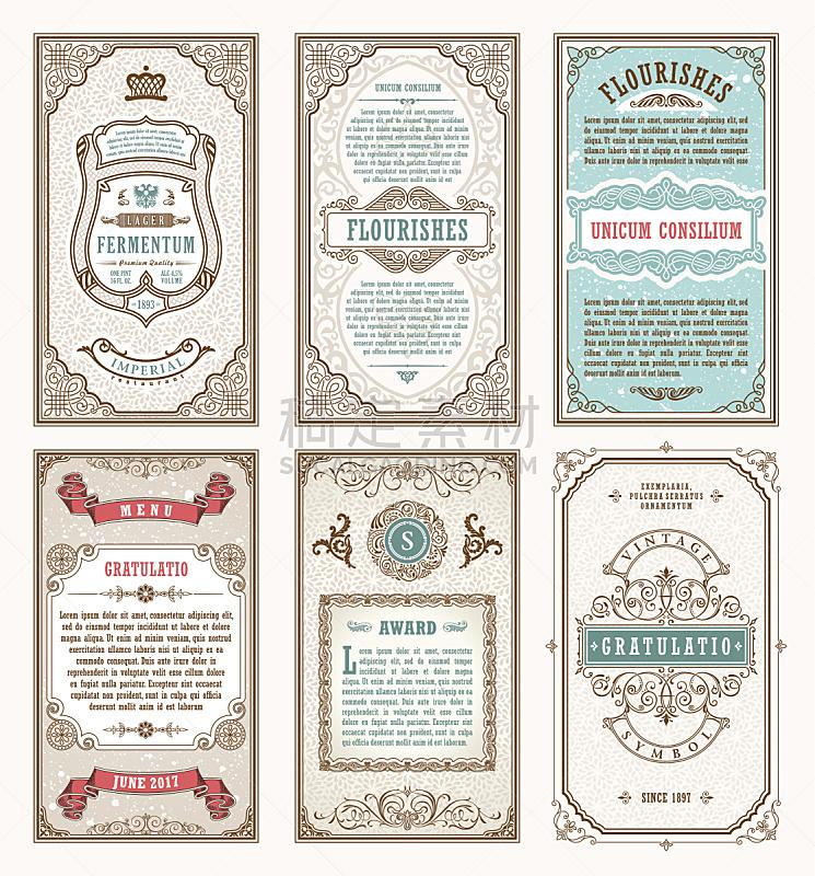 模板,贺卡,线条,结婚请柬,复古,古董,边框,无人,绘画插图