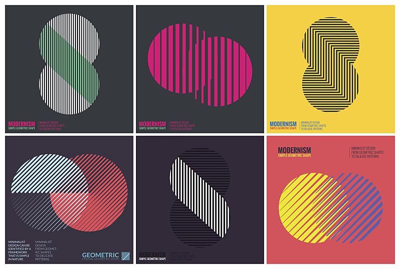 简单,式样,几何形状,设计元素,形状,材料,音乐,目录,多色的,斯堪的纳维亚人