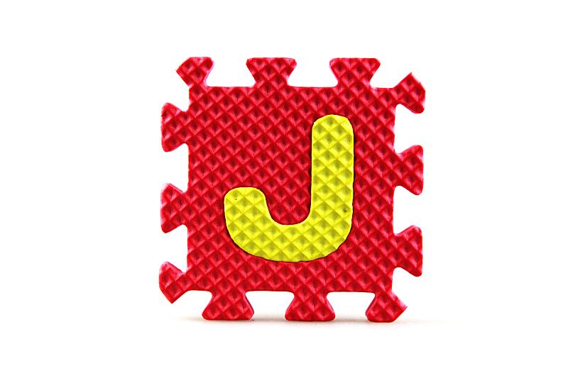 字母,拼图拼块,灵感,水平画幅,进行中,智慧,性格,组物体,特写,知识