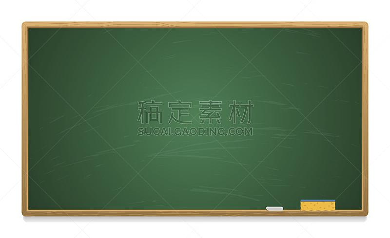 黑板,粉笔,干净,海绵,绘画插图,计算机制图,计算机图形学,卡通,模板
