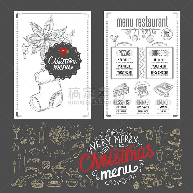 菜单,新年前夕,食品,餐馆,请柬,饮料,计划书,复古风格,模板