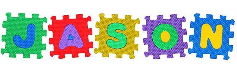 字母,水平画幅,无人,全景,计算机制图,计算机图形学,文字,背景分离,特写,单词