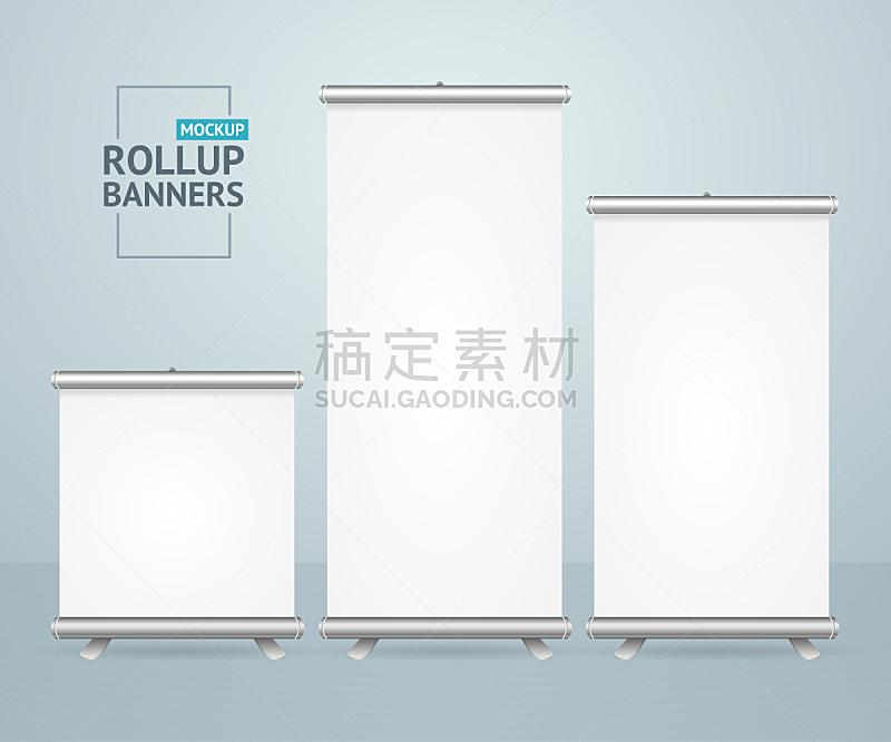 模板,白色,矢量,空白的,华丽的,展架,正下方视角,轻蔑的,卷起,写实