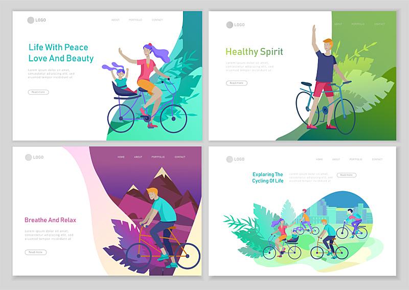 公园,儿童,骑自行车,人,男人,概念,生活方式,举起手,模板,着陆