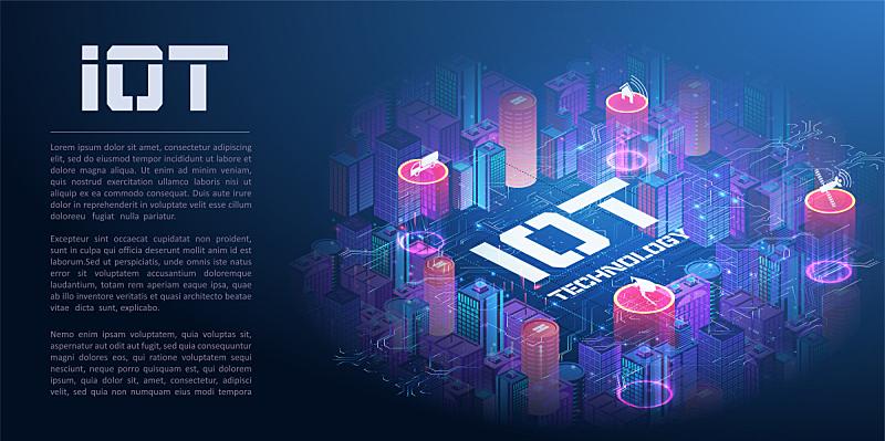 计算机网络,概念,无线技术,全球通讯,物联网,5g,智慧城市,绘画插图,联系,沟通