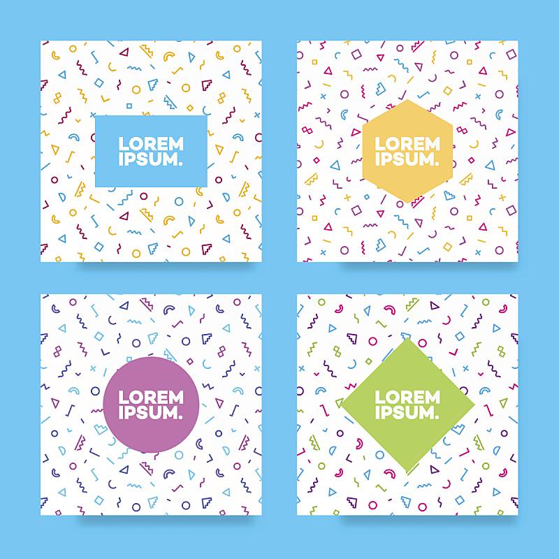 目录,模板,书,方形画幅,极简构图,背景,几何形状,计划书,覆盖,布置