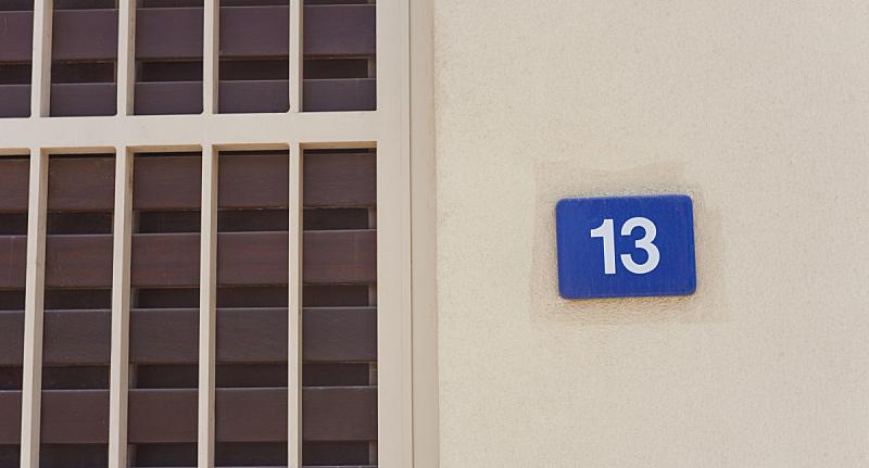 下下签,标志,数字13,波斯湾,涂料,门,户外,纹理,逆境,白色