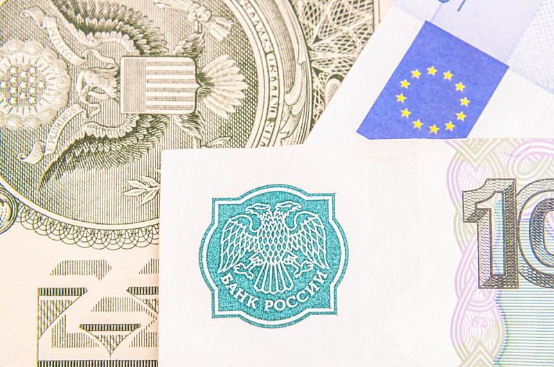 俄罗斯卢布,水平画幅,无人,符号,金融,欧洲,银行业,丰富,组物体,金融和经济