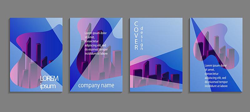 模板,报告,矢量,布告,几何形状,传单,都市风景,抽象,设计,演说