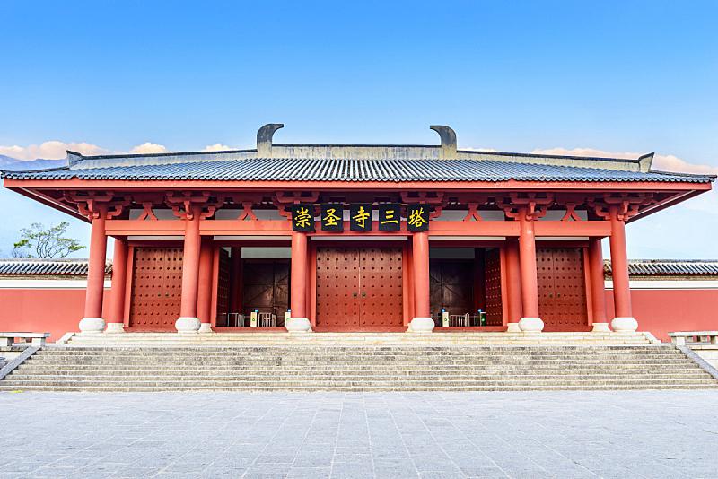 崇圣寺三塔,大理,云南省,百宝箱,亭台楼阁,灵性,古老的,早晨,旅行者,安全