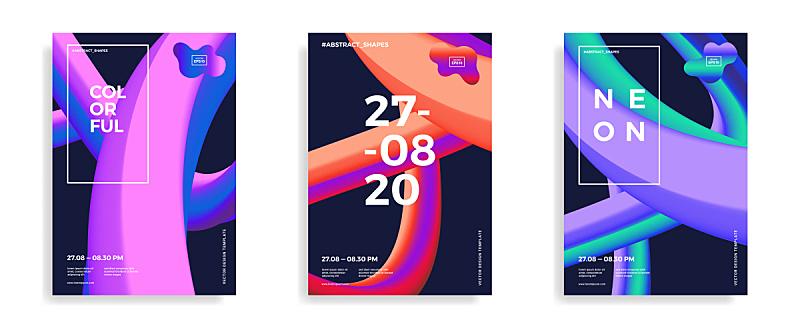 三维图形,式样,形状,抽象,时髦的,活力,塑胶,模板,现代,色彩渐变