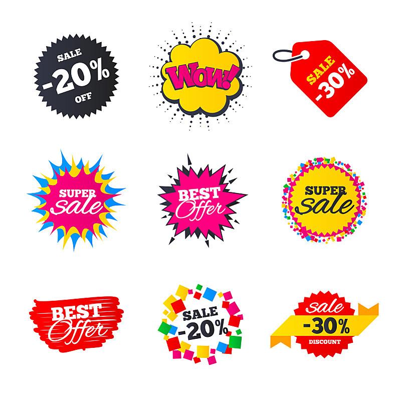 星星,绘画插图,符号,标签,传单,明亮,模板,网上购物,拉脱维亚