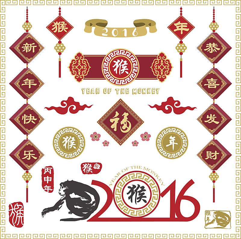 猴子,春节,绘画插图,汉字,红包,猴年,中文,2016,中国元宵节,中国灯笼