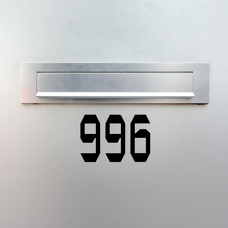 房屋,数字,无人,铝,符号,文字,户外,金属,数字9,方形画幅