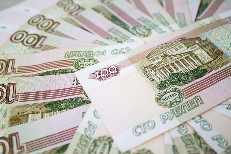 商务,金融,银行业,救球,钞票卷,概念,特写,数字1