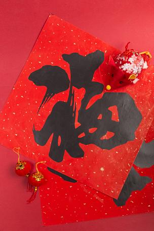鼠年,吉祥物,黄金,书法,铸锭,对联,传统,2020,春节,新年前夕