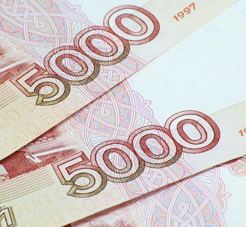 信函,储蓄,水平画幅,银行,无人,垒起,银行帐户,图像,俄罗斯,柱状岩石