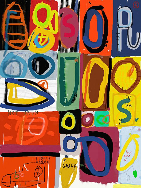 垂直画幅,褐色,艺术,纹理效果,夏天,现代,球体,彩色图片,小雕像