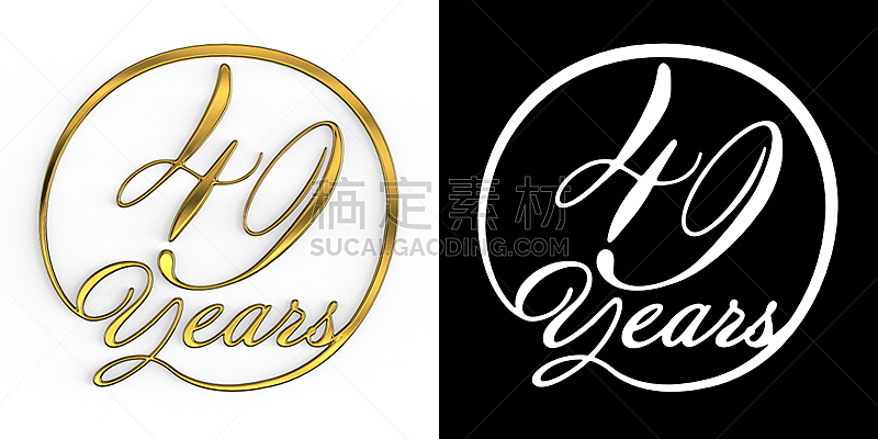 黄金,数字,数字9,数字40,周年纪念,请柬,事件,现代,德国语言,节日