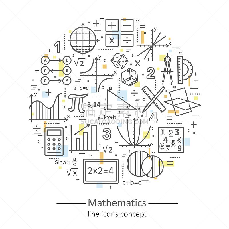 数学符号,细的,概念,彩色图片,极简构图,线条,绘画插图,理论设计标签,符号,科学