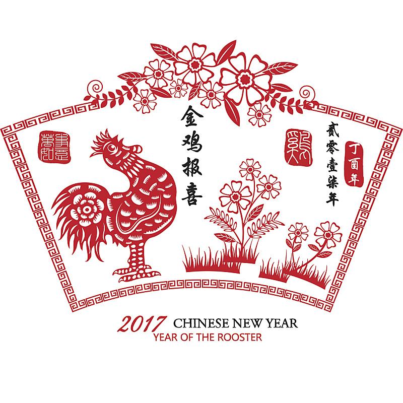 鸡年,2017年,春节,中文,中国元宵节,汉字,哑语,中国灯笼,数字化显示,请柬