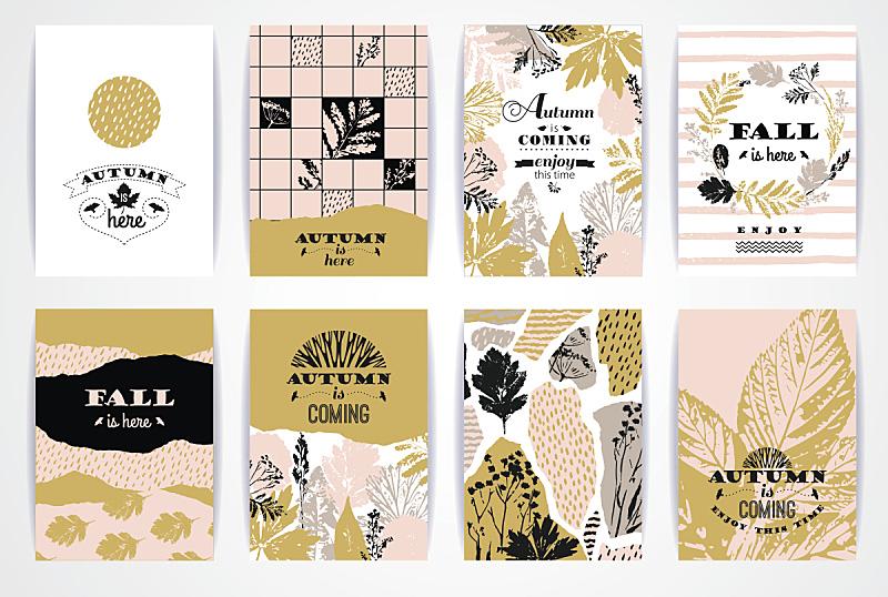 秋天,创造力,贺卡,请柬,几何形状,清新,传单,浪漫,毛毡制品,模板