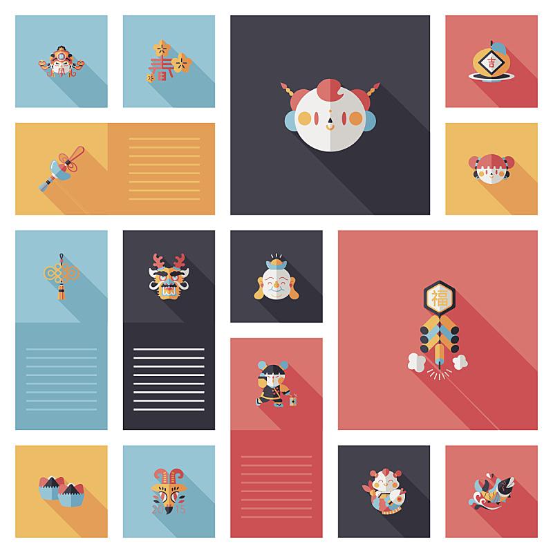 春节,背景聚焦,弥勒佛,中国对联,红包,铸锭,饺子,中国灯笼,四臂观音,灯笼