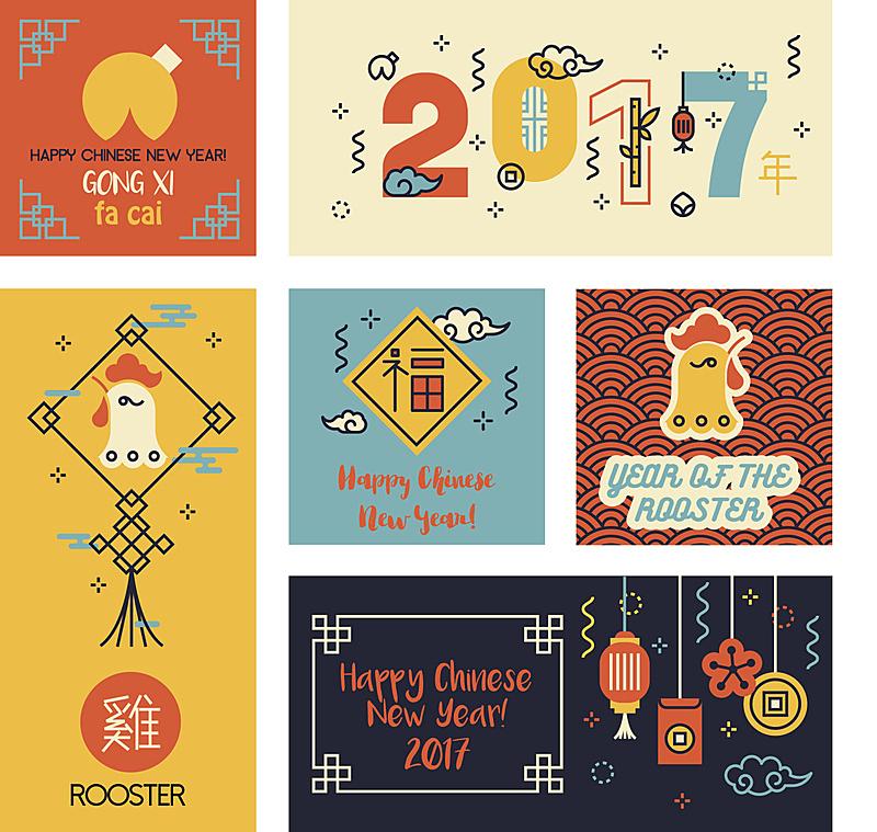 贺卡,时尚,现代,春节,直的,公鸡,2017年,运气,鸡,绘画插图