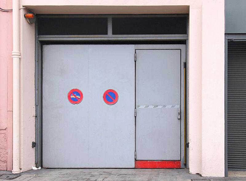 安全,车库,水平画幅,无人,巨大的,户外,城市,金属,门,禁止泊车