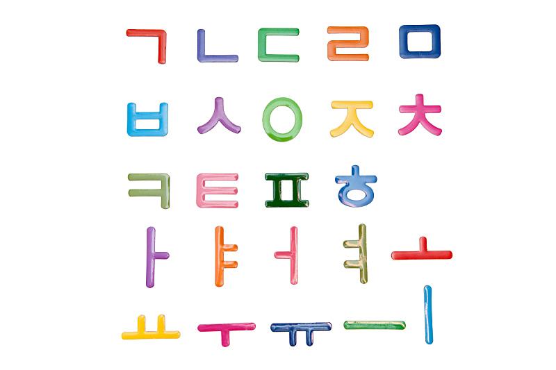 韩语,字母表次序,多色的,韩文,自然美,分离着色,白色背景,性格,颜色处理,尖利