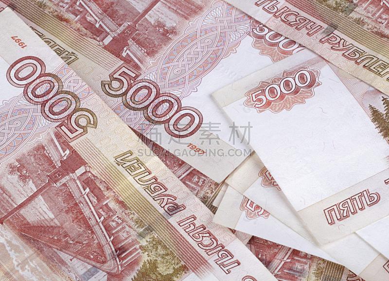 信函,储蓄,水平画幅,无人,垒起,银行帐户,固体,俄罗斯,工业,白色