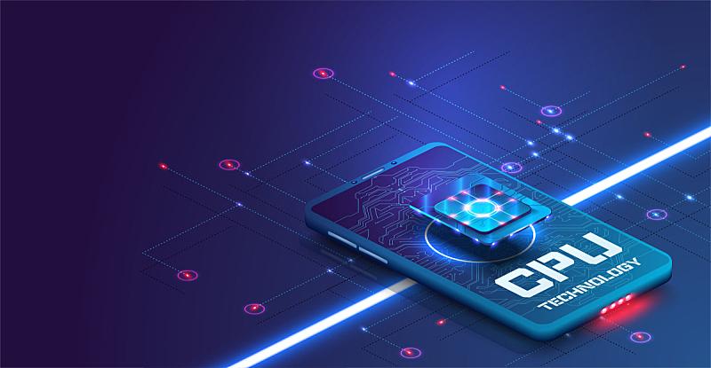 式样,电脑芯片,未来,蓝色,概念,中央处理器,数据,现代,量子力学