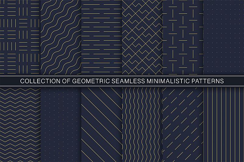 几何形状,蓝色,式样,纹理,背景,矢量,极简构图,永远,组物体,形状