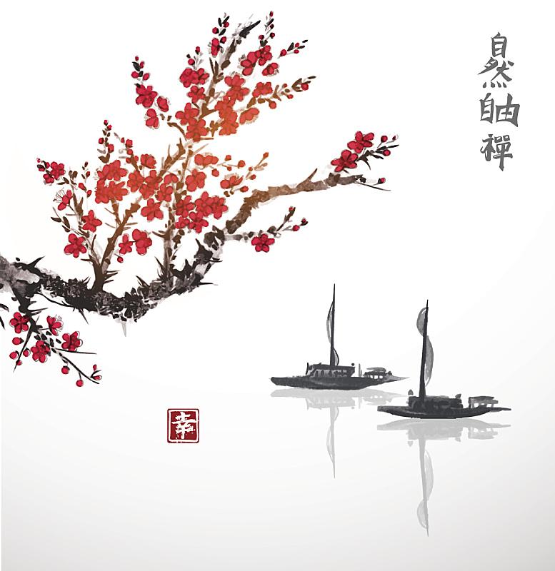 花朵,拖捞船,樱之花,两只动物,樱桃树,东方人,墨水,绘画作品,书法,中国