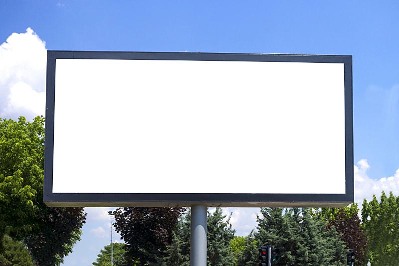 布告栏,组图,面无表情,标志,城市,市场营销