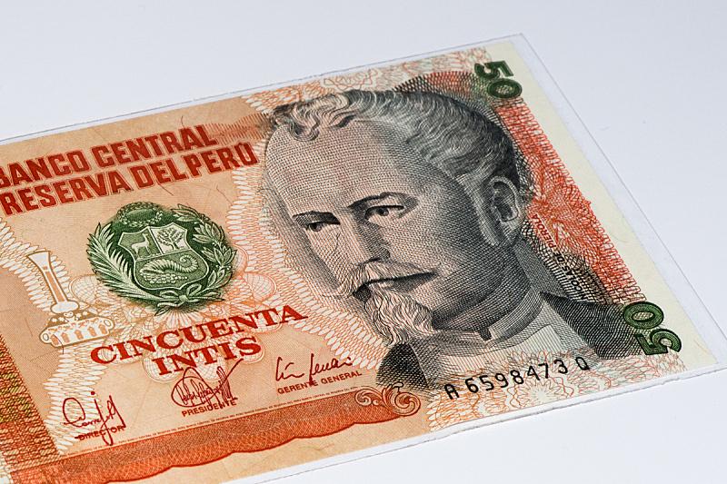 南美,水平画幅,银行,无人,符号,金融,银行业,南,金融和经济,市场