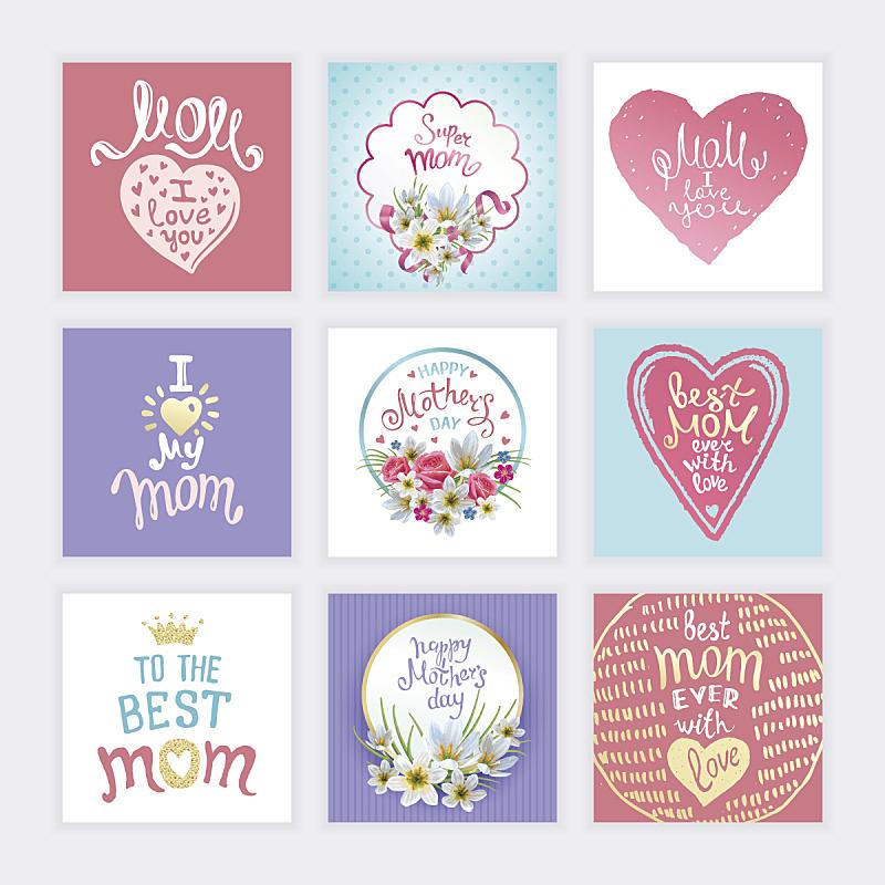 母亲节,西风之神,美,贺卡,边框,形状,绘画插图,符号,玫瑰,哈萨克斯坦