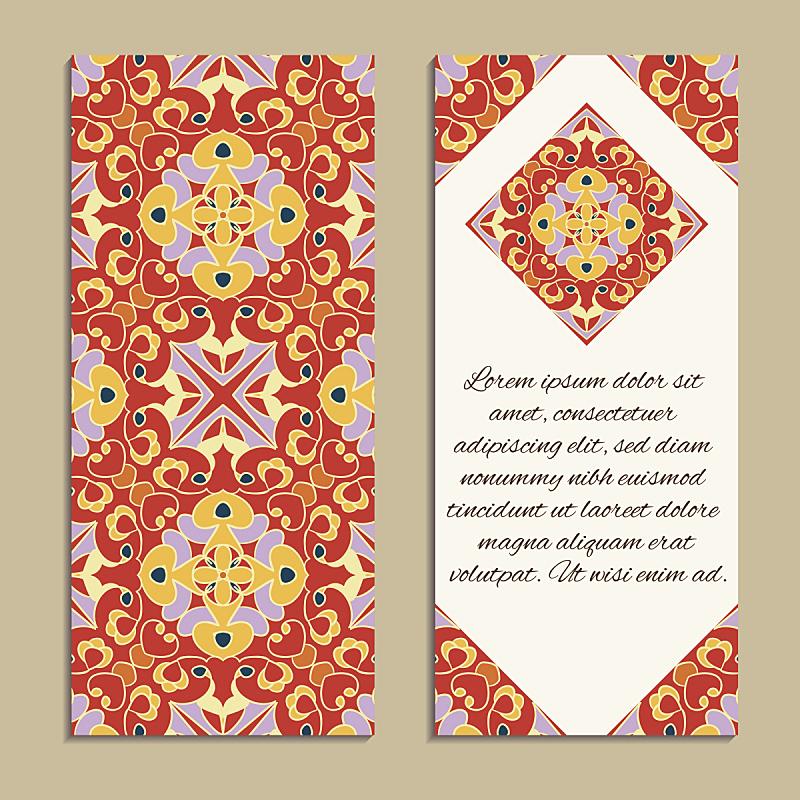 阿拉伯风格,矢量,请柬,垂直画幅,标语,商务,多色的,布置