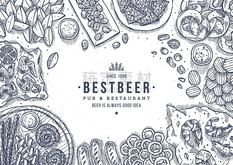 晚餐,小吃,矢量,绘画插图,啤酒,抽陀螺,洋葱圈,炸鸡,快餐