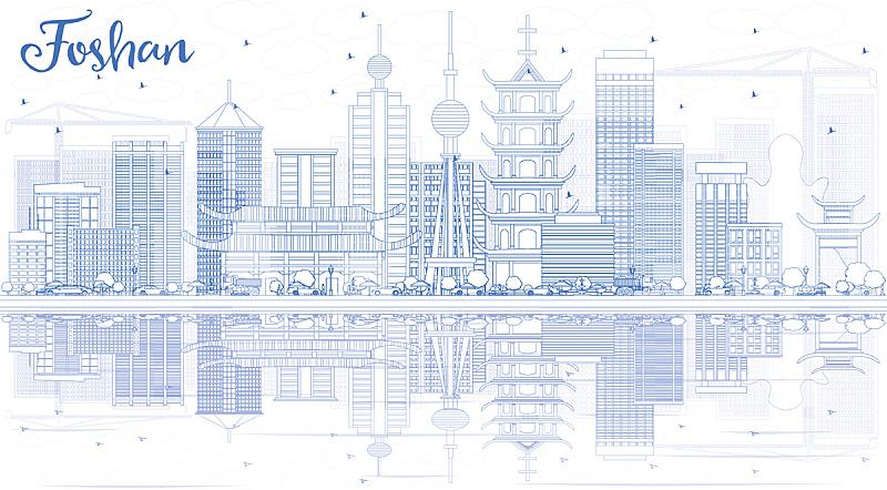 佛山,城市天际线,轮廓,建筑外部,蓝色,广东省,轮廓线画,商务,城市生活,云