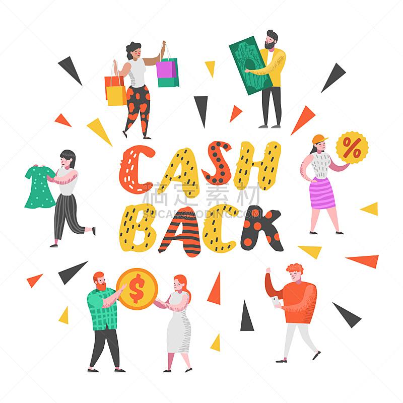 绘画插图,性格,市场营销,购物中心,矢量,人,概念,平坦的,促销,包