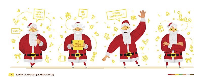 圣诞老人,背景分离,脂肪细胞,梦想,消息,雪橇,注视镜头,夜晚,新年
