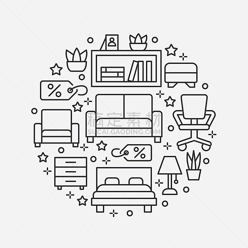 细的,圆形,餐具柜,灯,架子,家具,办公椅,沙发,绘画插图