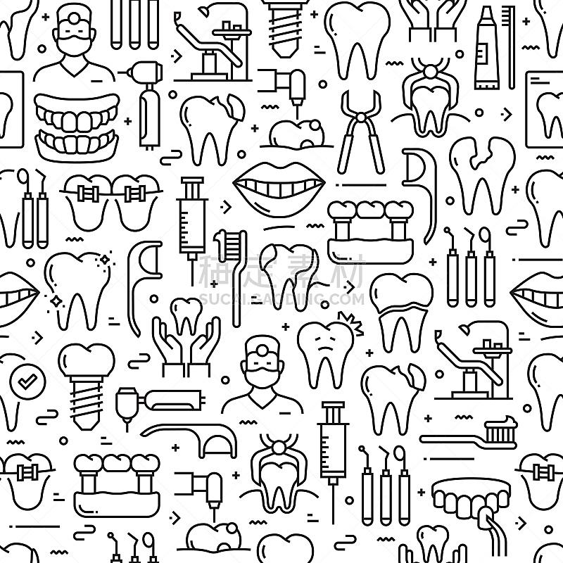 口腔卫生,四方连续纹样,背景,计算机图标,线条,家庭,牙齿,药,现代,美容
