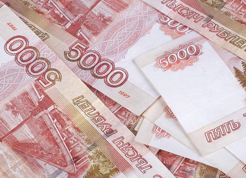 信函,1997,俄罗斯卢布,储蓄,水平画幅,银行,无人,固体,俄罗斯,白色