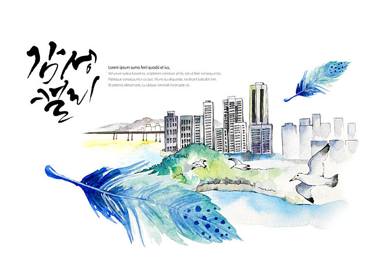 插画,水彩画,旅游目的地,插图画法,绘画插图,城市,书法,地形,笔触,河流